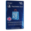 خرید گیفت کارت ۱۰ پوندی Playstation انگلیس