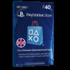 خرید گیفت کارت 40 پوندی Playstation انگلیس