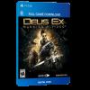 خرید بازی دیجیتال Deus Ex Mankind Divided