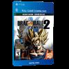 خرید بازی دیجیتال Dragon Ball Xenoverse 2 Deluxe Edition برای PS4