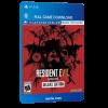 خرید بازی دیجیتال Resident Evil 7 Biohazard Deluxe Edition Pre-Order
