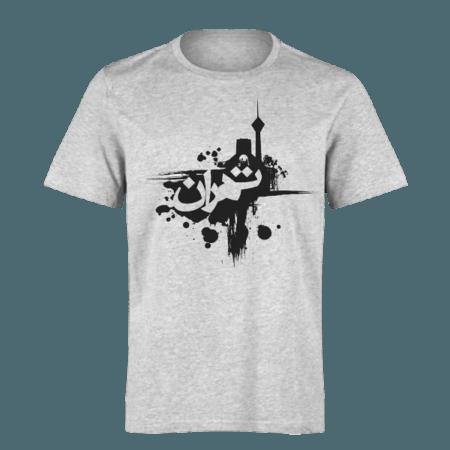 خرید تی شرت خاکستری طرح تهران