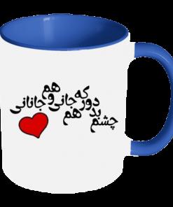 خرید لیوان سرامیکی ماگ طرح شعر حافظ